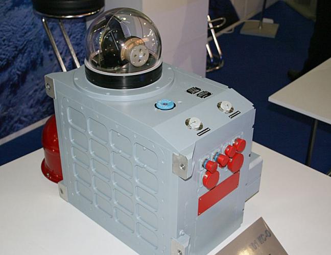Sistema-EO-101KS-0.jpg