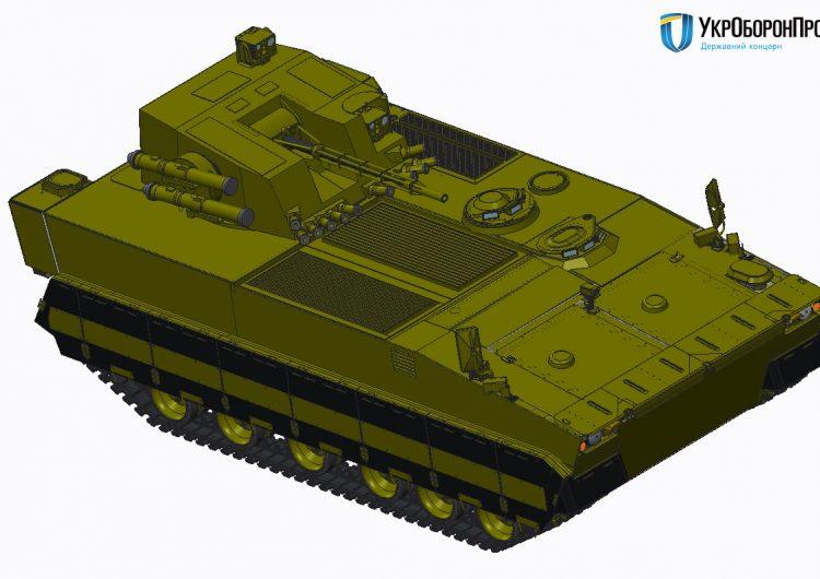 UkrOboronProm revela detalhes da sua nova geração de veículos de combate.