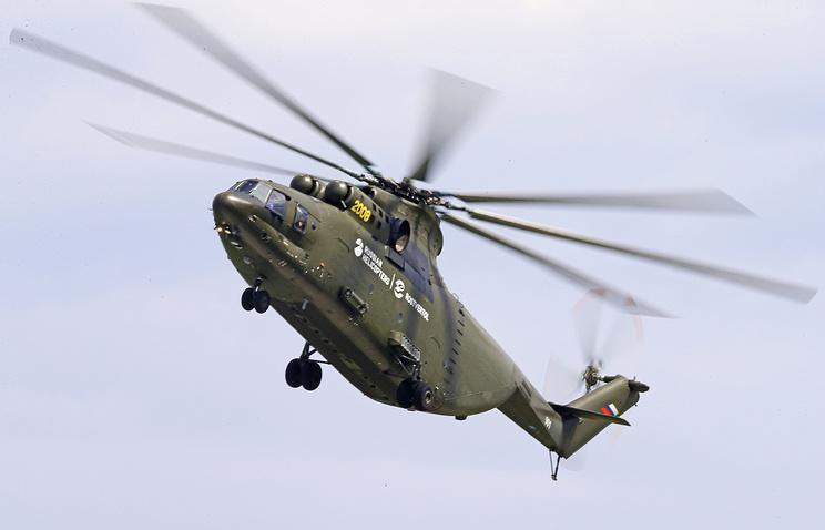 Mi-262VT.jpg