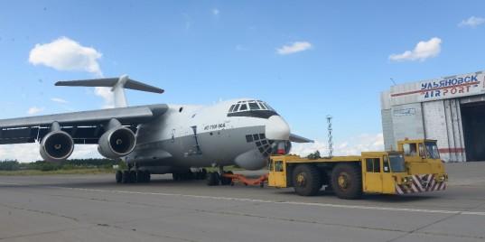 O primeiro Il-78M-90A foi pintado e entregue para testes