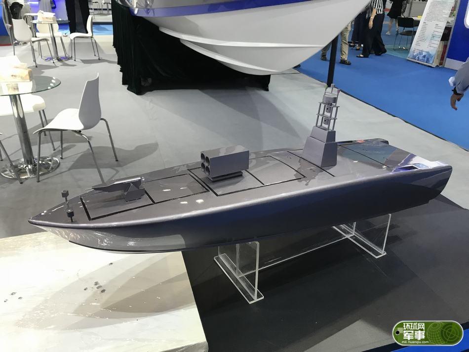 China apresenta embarcação rápida não tripulada capaz de atingir 148 km/h