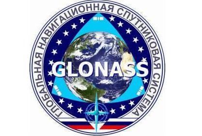 Rússia expande rede do seu GPS com nova base no Brasil