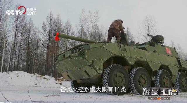China testa novo veículo 8×8 equipado com torre não tripulada e canhão 105 mm