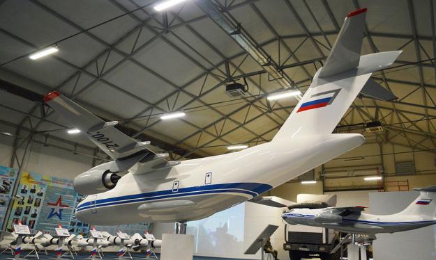 TsAGI completou o projeto de um modelo em grande escala da aeronave Il-276