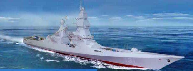 """Rússia deve iniciar a construção do primeiro """"Destroyer"""" Classe Leader em 2023"""