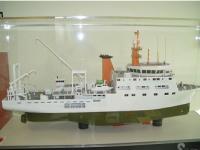 Oceanografia: País terá novo navio e instituto para pesquisas no mar