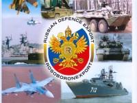Vídeo:  Novas armas para as Forças Armadas Russas