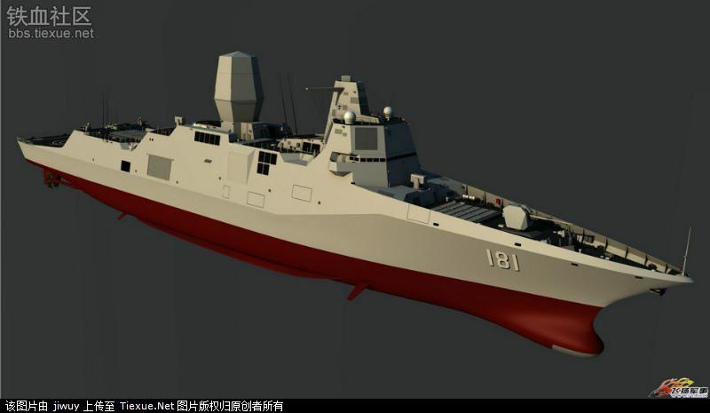 Defesa em Arte: Cruzadores Type 55?