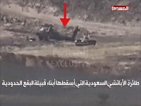 Vídeo: AH-64 Apache Saudita é abatido por rebeldes Iemitas