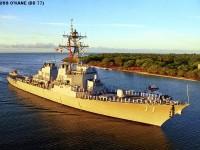 CLASSE ARLEIGH BURKE. O cavalo de batalha da marinha da US Navy