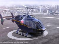 HeliRussia apresentou pela primeira vez o leve helicóptero VRT500
