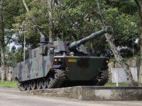 Indonésia - Em breve será dado inicio a produção em série do Carro de combate médio Tiger