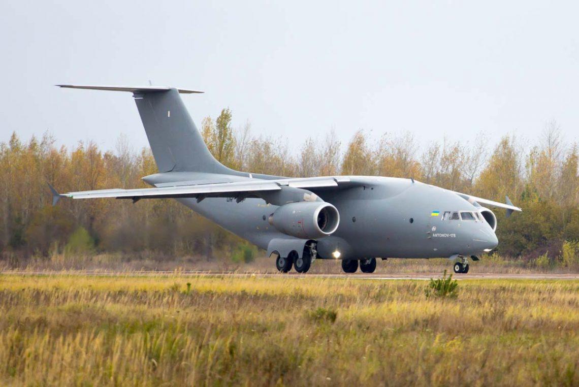 Ucrânia planeja aquisição de 03 novas aeronaves de transporte militar AN-178